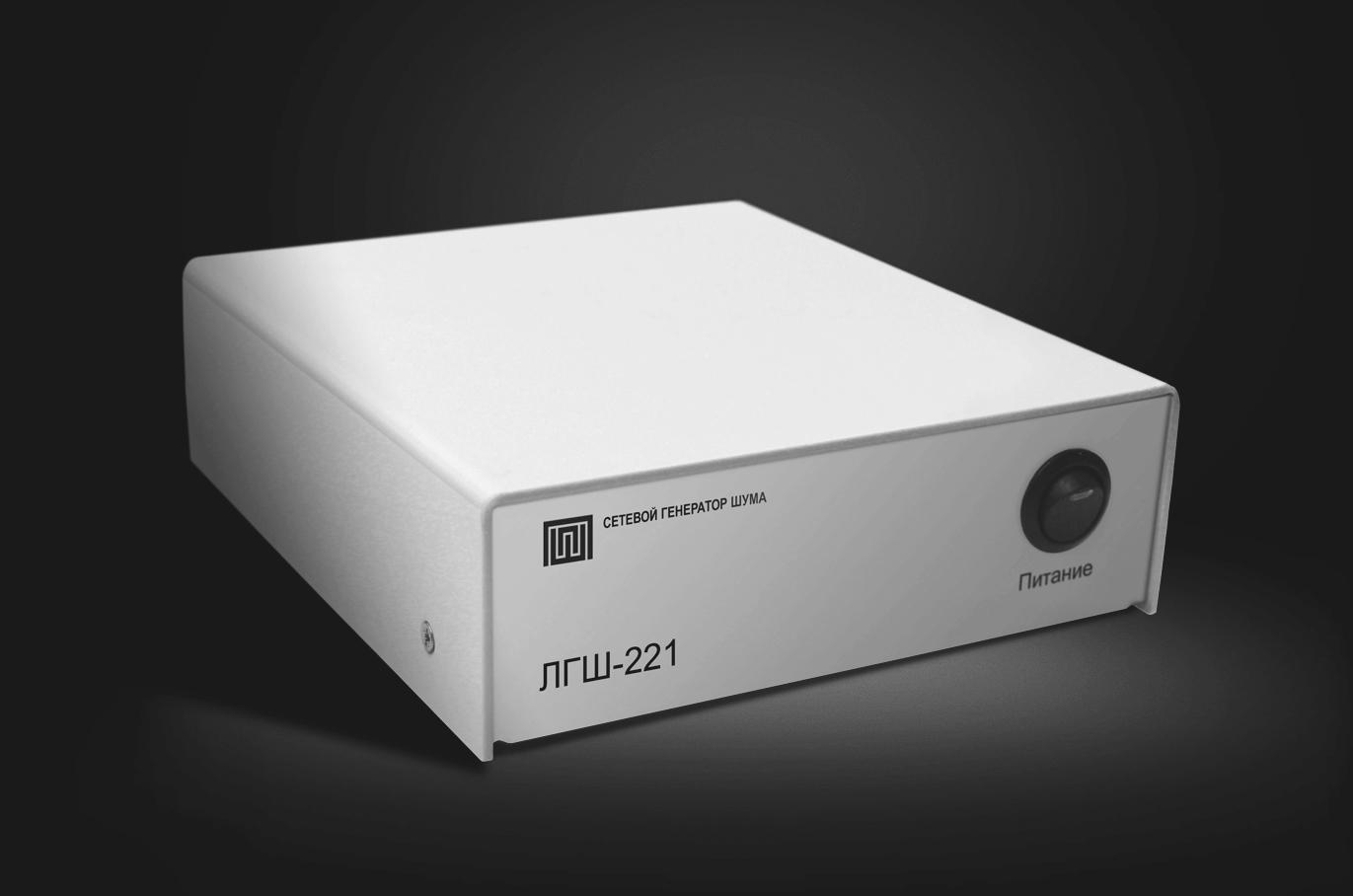 генератор шума гш – 1000м инструкция